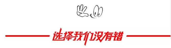 qq图片20170907085455_看图王