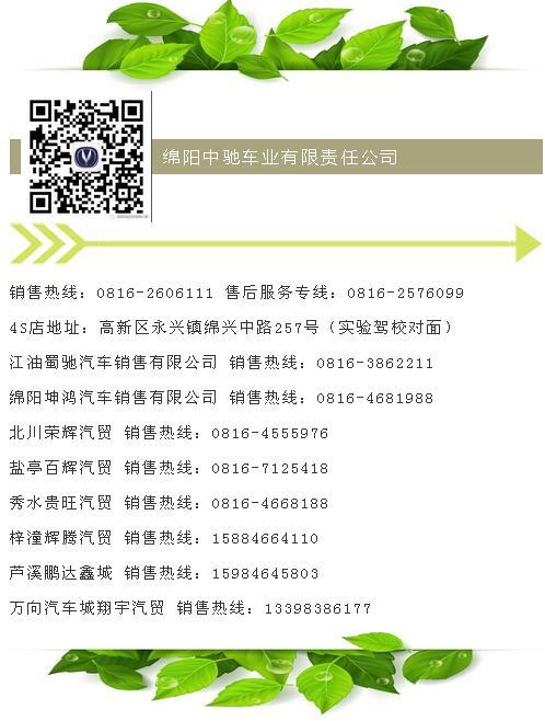 订阅号微信名片