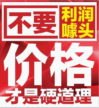 qq图片20171026104248_看图王