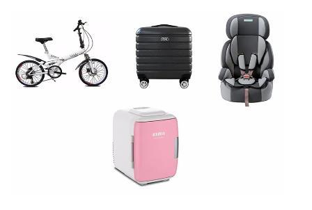 自行车拉杆箱安全座椅,小冰箱