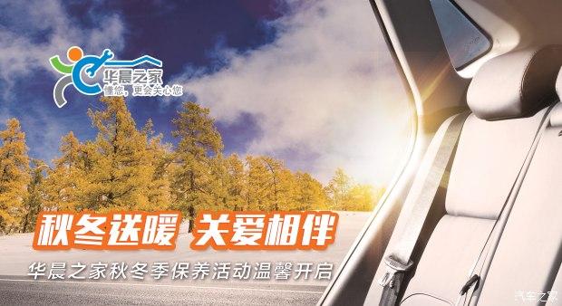 辽宁鑫辰金杯海狮-14