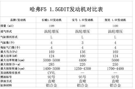 微信截图_20181017153010