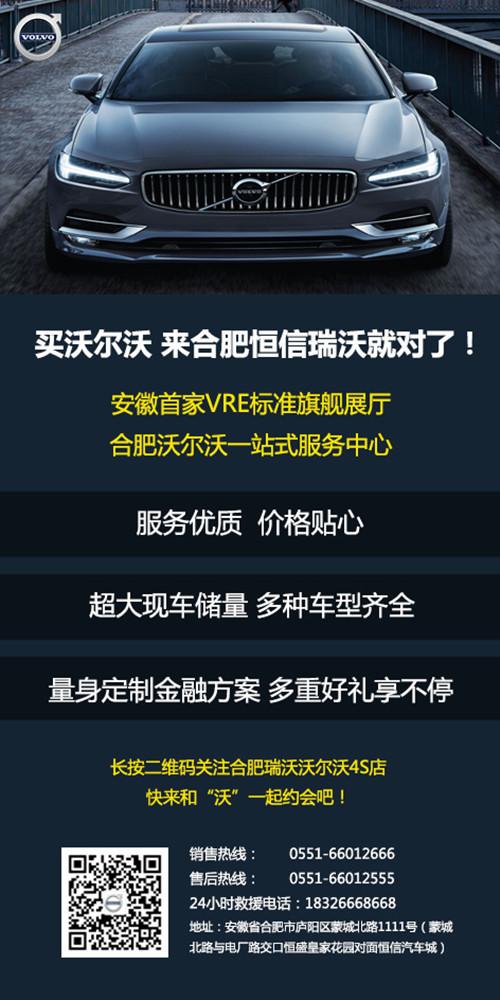 微信用图_副本