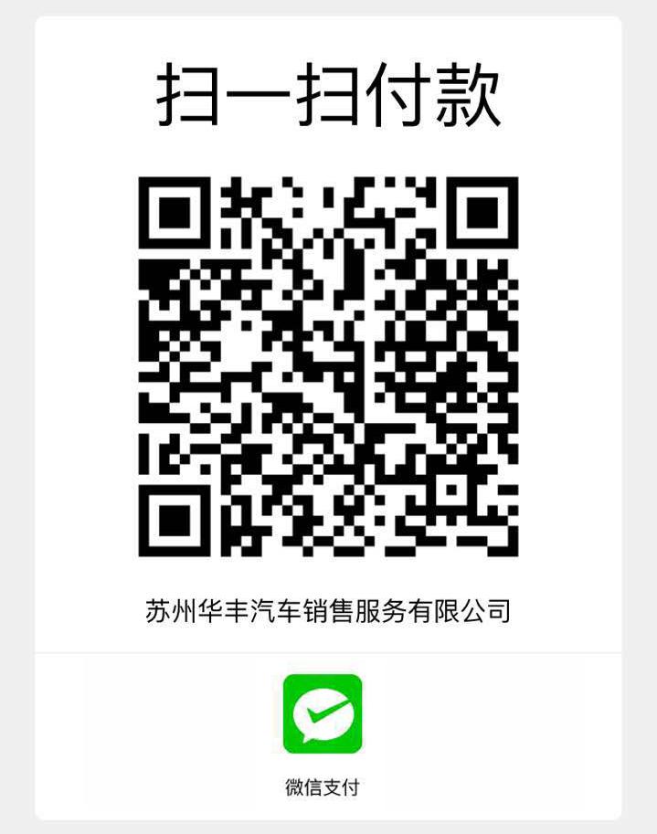 20170926085942564256