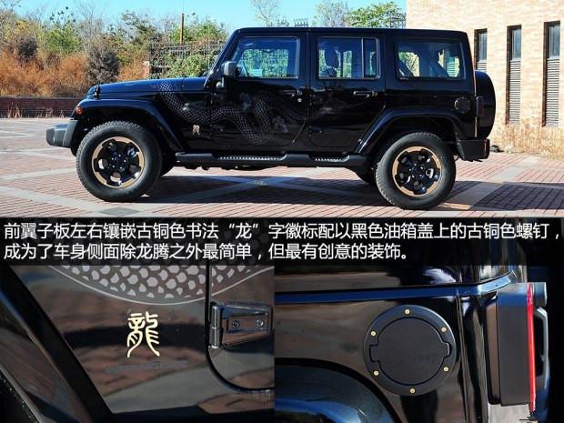 【牧马人越野车价格 最新报价降价10万