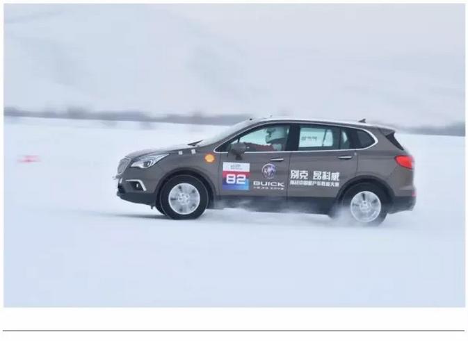 乐山市申通汽车销售服务有限公司