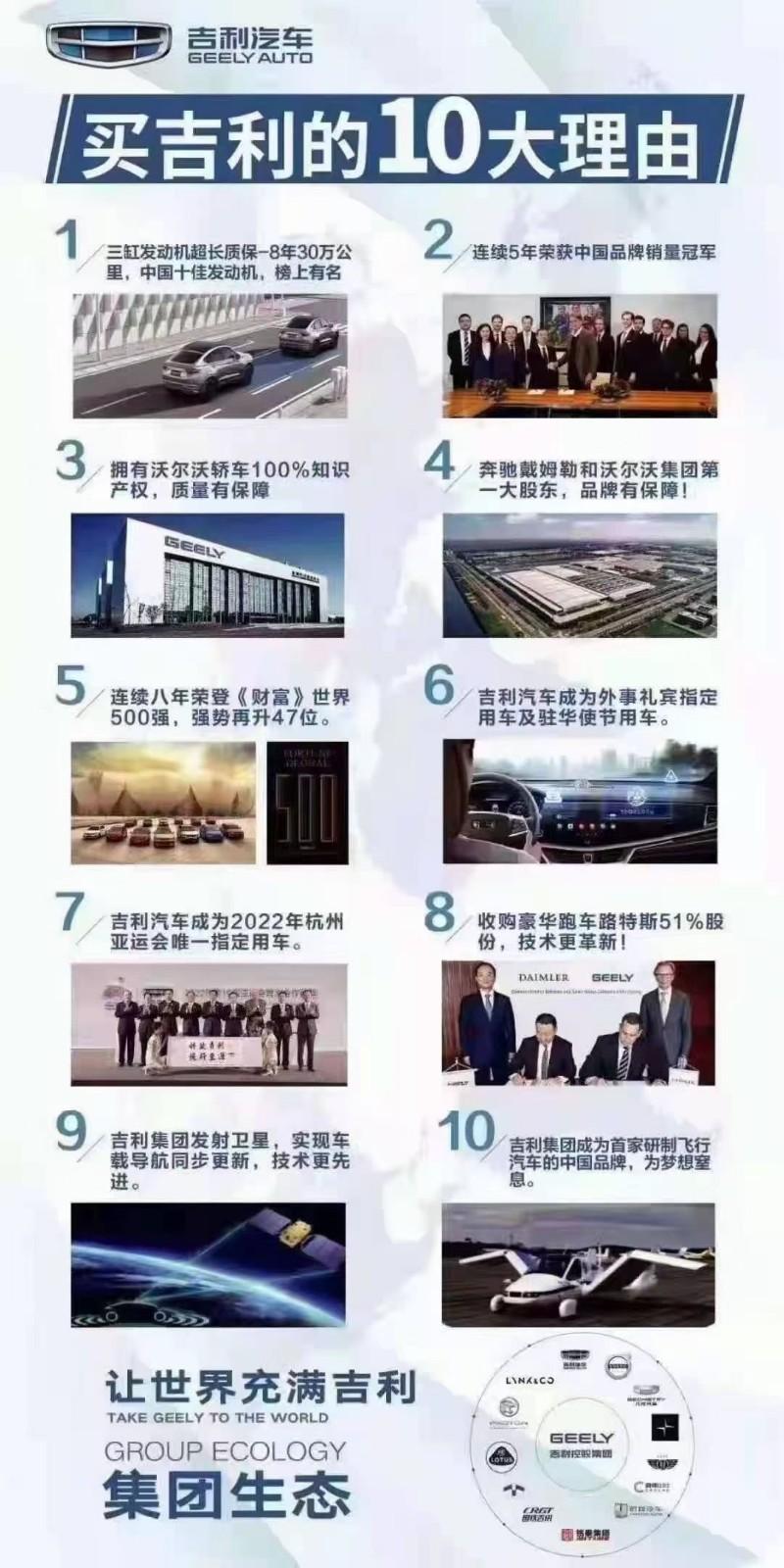 10大理由