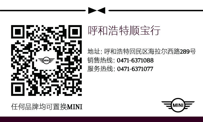 mini 微信图片