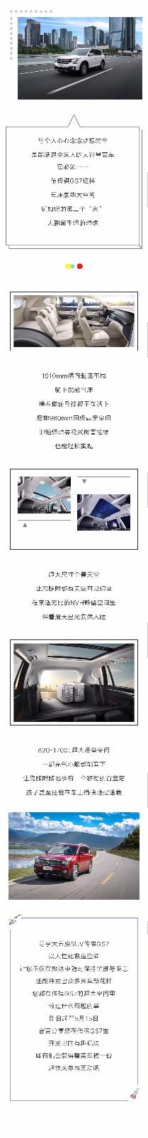 微信图片_20180510102534