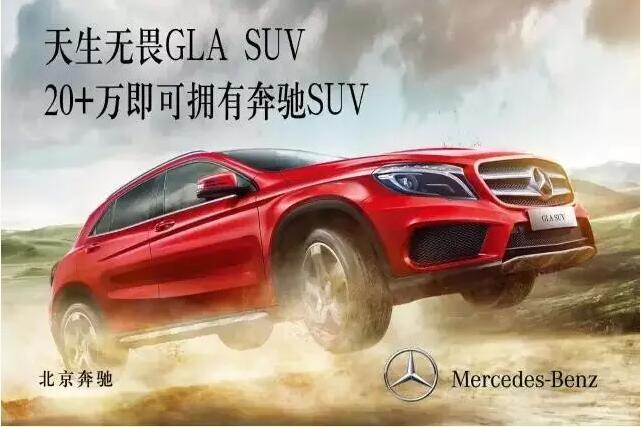 沈阳业乔瑞星汽车销售服务有限公司