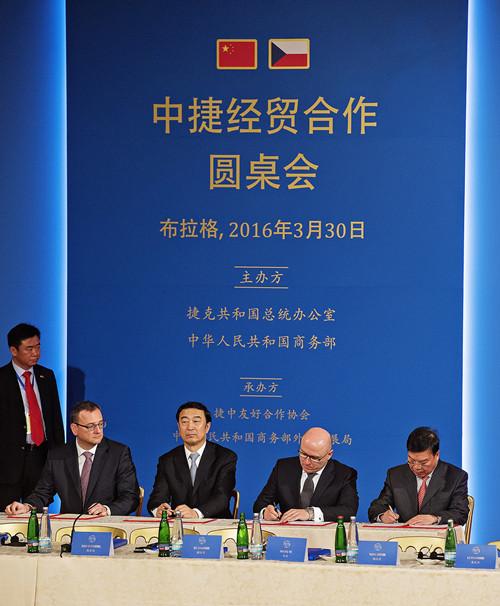 上汽集团总裁陈志鑫、斯柯达汽车ceo梅博纳签