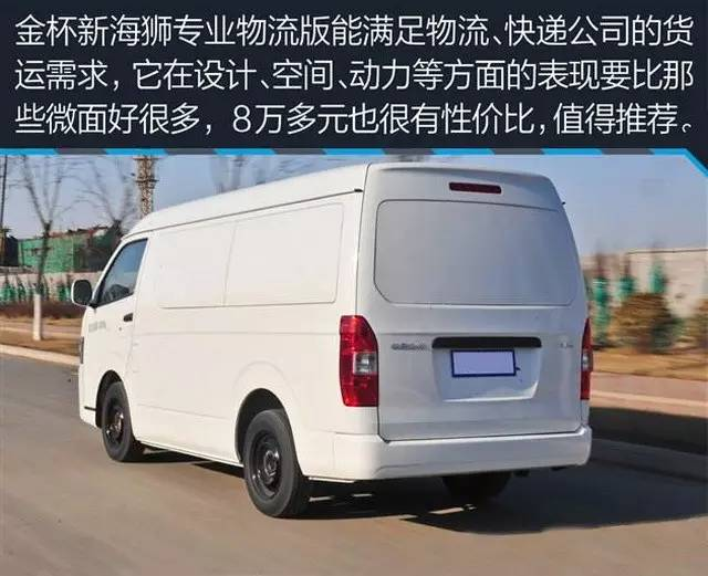 辽宁鑫辰新海狮-23
