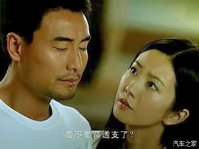 辽宁鑫辰金杯海狮-9