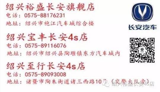 199990371053625826