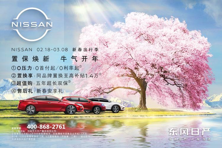 汽车之家促销活动图750x500px