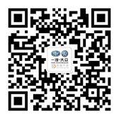 公司订阅号微信二维码_副本