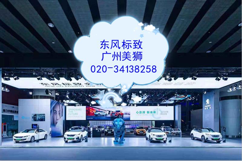 微信图片_20191126145724