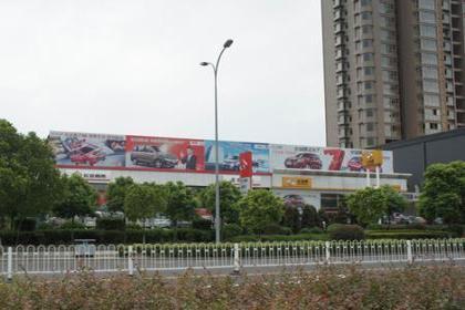 岳阳兴燕贸易
