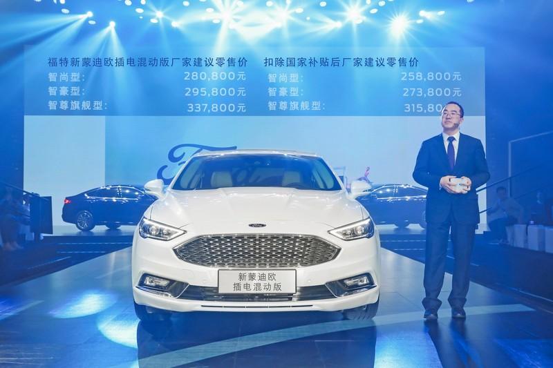 长安福特汽车有限公司销售分公司常务副总经