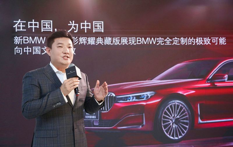01_宝马(中国)汽车贸易有限公司总裁刘智博