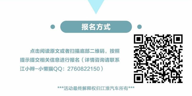 微信图片_20170626170256