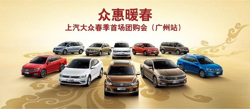 广州市梅花园中远汽车销售服务有限公司