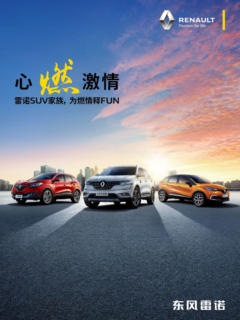 重庆泰诺汽车销售有限公司