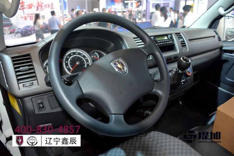 辽宁鑫辰新海狮-7