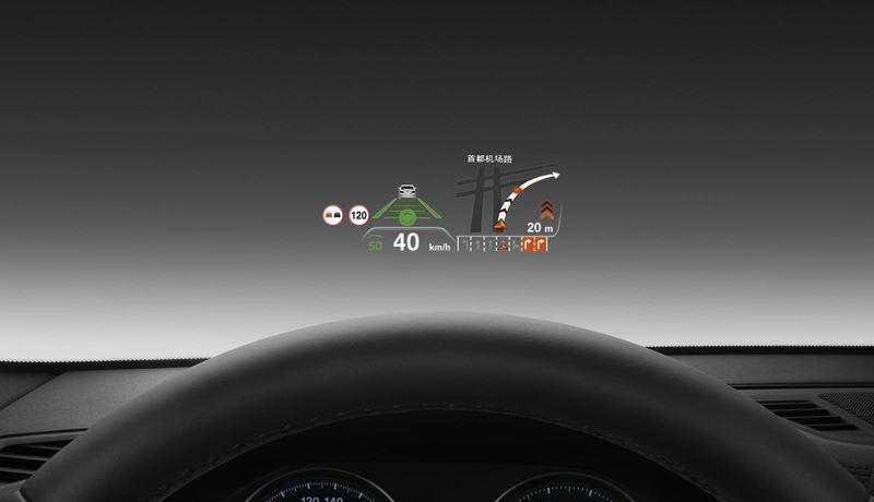 06_新bmw x1全彩平视显示系统