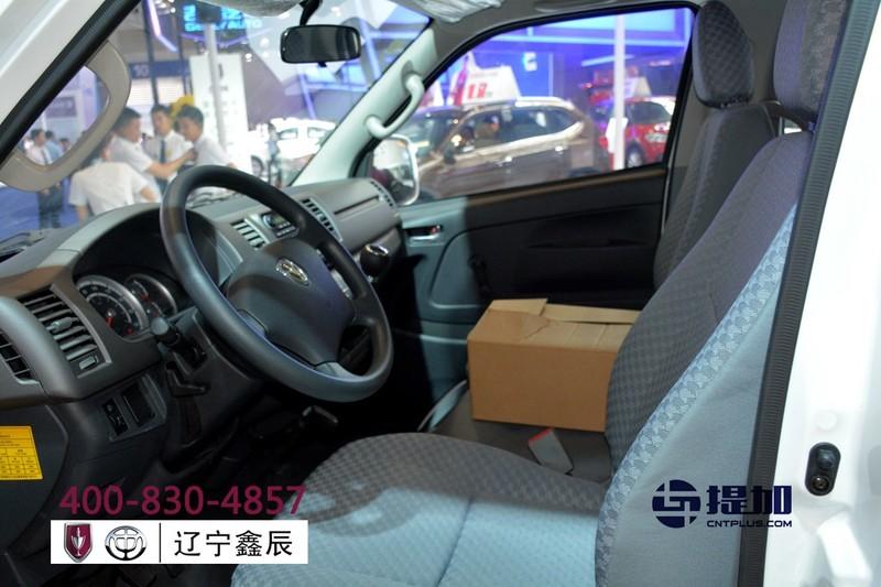 辽宁鑫辰新海狮-6