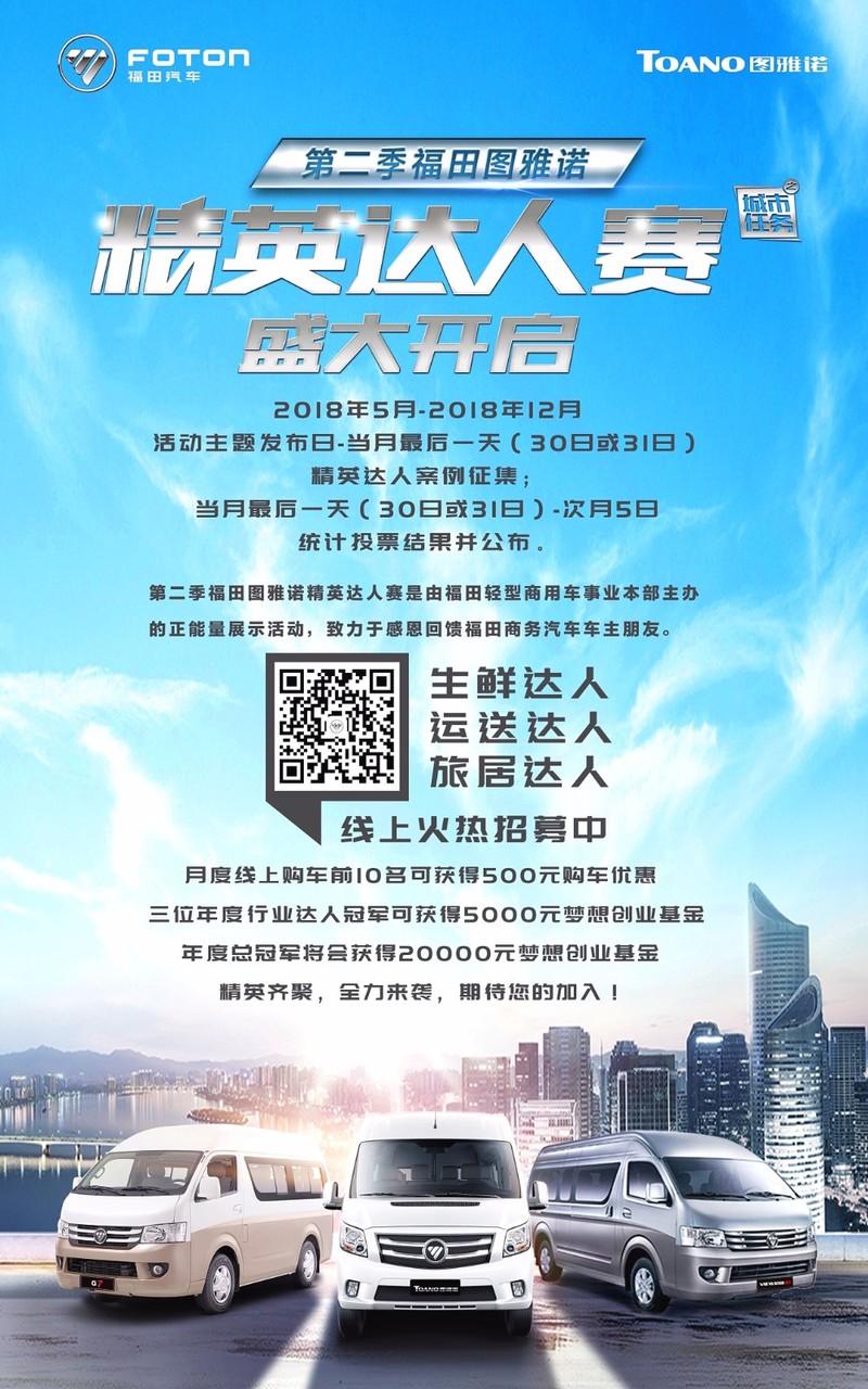 海报 50-70cm 合成纸覆光膜_看图王