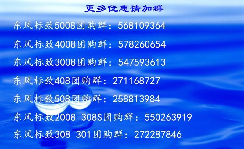 27k58picu6d_1024_副本