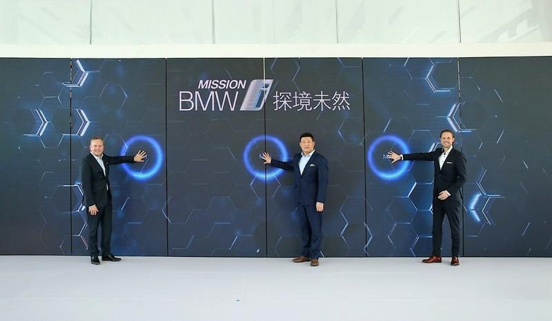 05.bmw mission i项目启动仪式