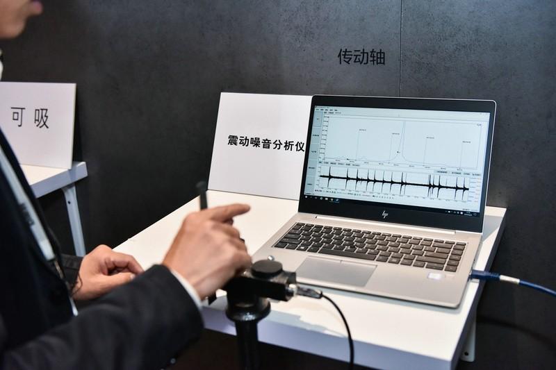 05_震动噪音分析仪用精确测量快速排查故障难