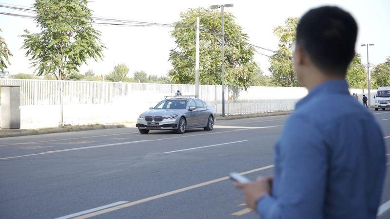 06_宝马集团l4级自动驾驶手机一键叫车演示