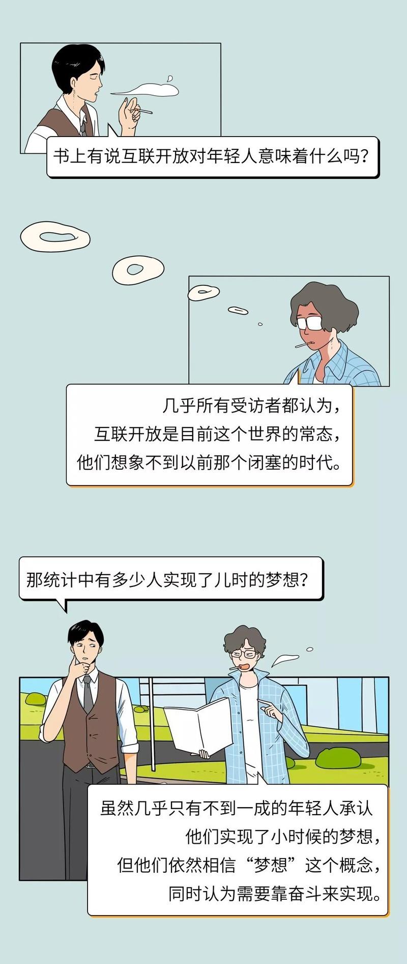 微信图片_3