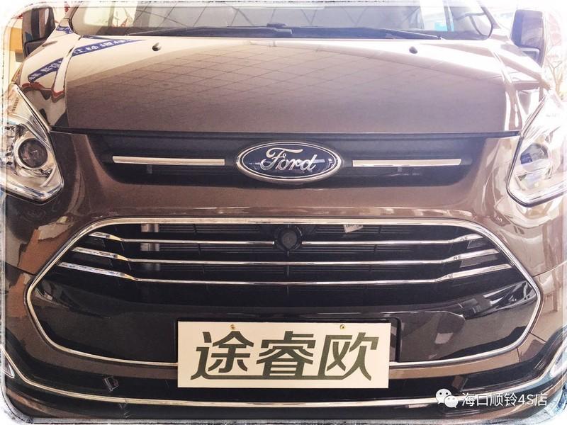 福特途睿欧全新自动挡新车到店啦高清图片