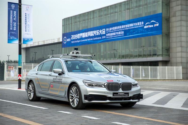 03_宝马集团在2019世界智能网联汽车大会公开
