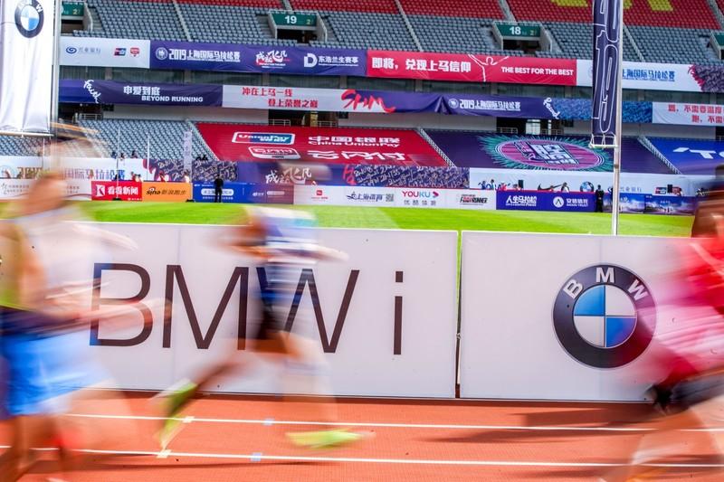 06.bmw助力2019上海马拉松