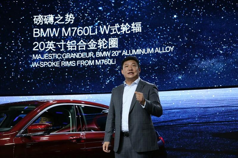 03_宝马(中国)汽车贸易有限公司总裁刘智博