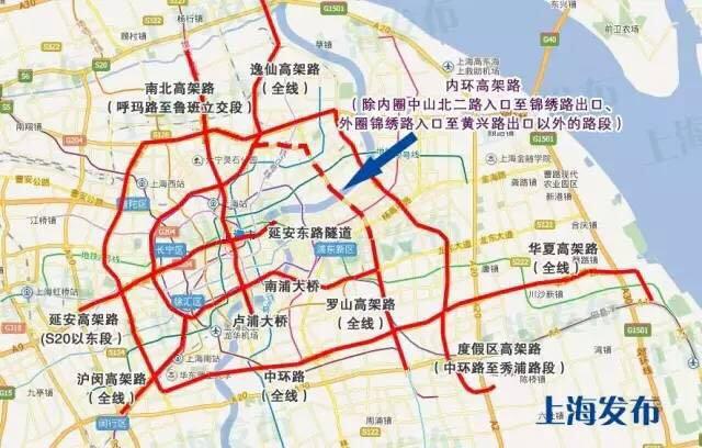 上海人上外地车牌_4月15日对上海临牌和外地牌照等高架限行时间又拉长了