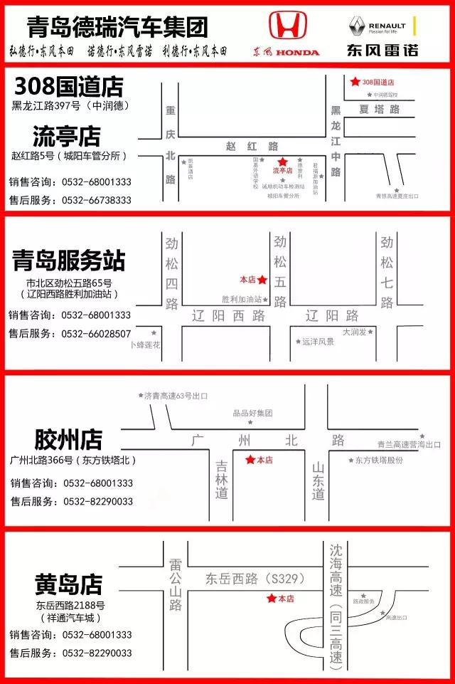 微信图片_地图