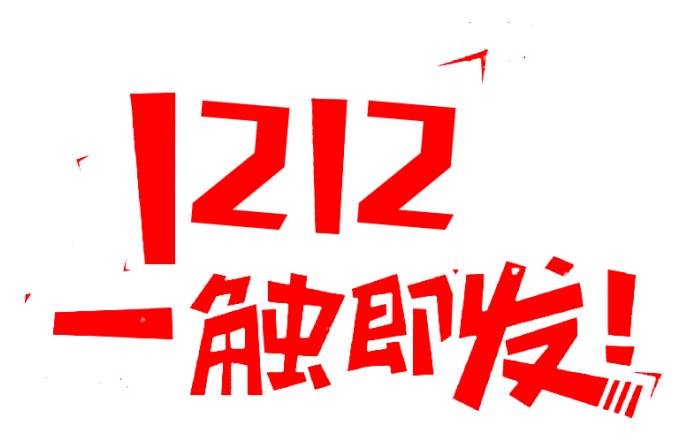 logo logo 标志 设计 矢量 矢量图 素材 图标 694_441