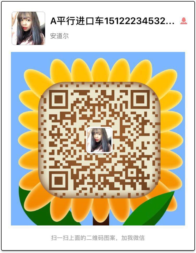 微信图片_20170519161425 (8)