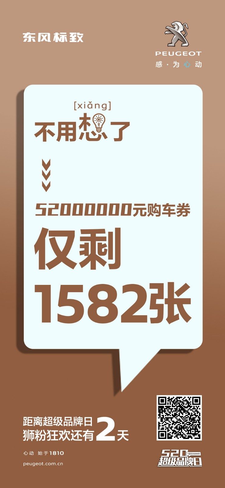 5200元