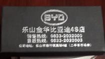 9(pyf)6zm%bko{2}k(0d}8c