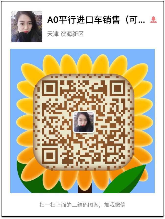微信图片_20170410174121